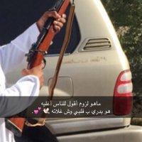 @alshoy5i
