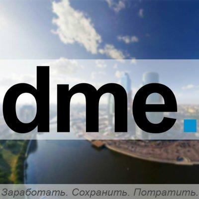 dailymoneyexpert.ru (@dme_ru)