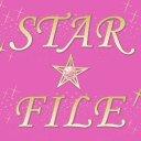 スターファイル〈starfile〉