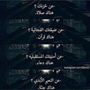 sroo (@012Asra) Twitter