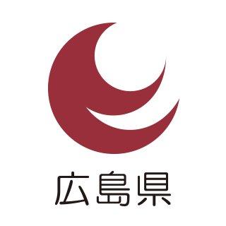 広島県 Social Profile