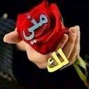 Maha Maha (@00is_is) Twitter