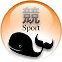 スポーツニュース