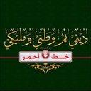 Abdullah Bugis (@010_to) Twitter