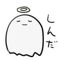 ゆら*ぽりーん | Social Profile