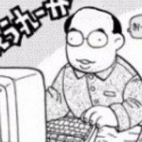 ひろじ | Social Profile