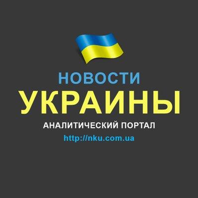 Вячеслав Надеждин (@ukraine_news_24)
