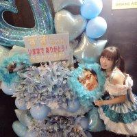 松本涼(´・Д・)」11.20引退 | Social Profile