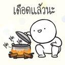 กู (@01pailhiww) Twitter
