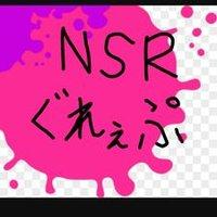 スプラトゥーンプレイヤー NSR_ぐれぇぷ