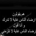 Dalal (@00daef6c9caa493) Twitter