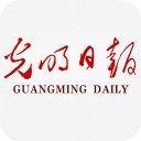 Guangming Daily