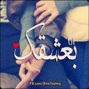 Ahmed Arnop (@0674644w) Twitter