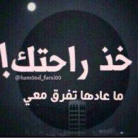 @Abo_Naif_91