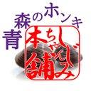 しじみちゃん本舗(公式)