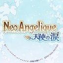 【公式】ネオ アンジェリーク 天使の涙