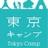 tokyocamp