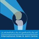 مركز جراحة الركبة