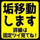 higasa_for1106