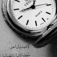 @ABDULATEF_J_T
