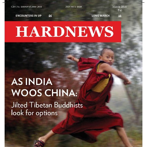 Hardnews Magazine