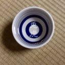 日本酒兎虎アンソロジー
