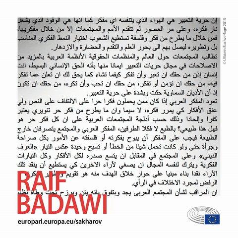 #Pressfrihetsdagen: Vi får inte glömma ropen från @Raif_Badawi på yttrandefrihet. RT för att visa ditt stöd! https://t.co/ad4jiF1hFL